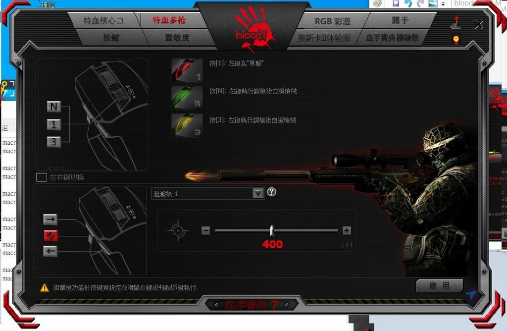 Pixnet-1049-092 bloody W70 Max 16_结果.jpg