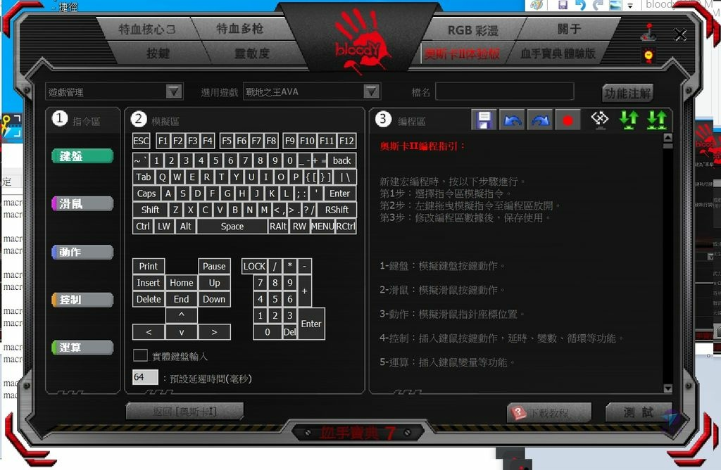Pixnet-1049-093 bloody W70 Max 17_结果.jpg