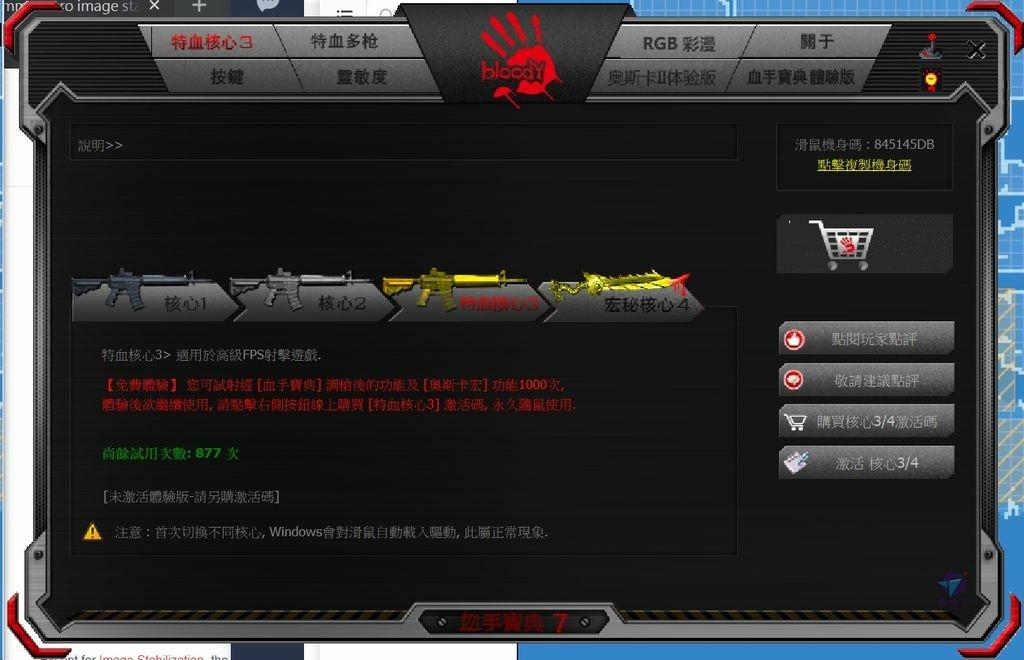 Pixnet-1049-099 bloody W70 Max 23_结果.jpg