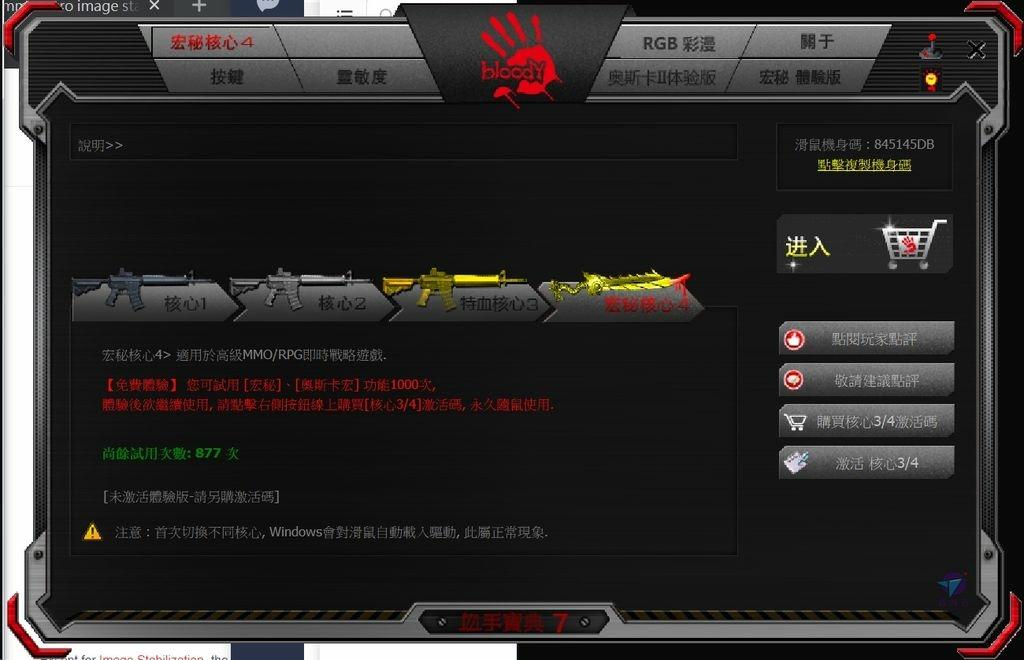Pixnet-1049-100 bloody W70 Max 24_结果.jpg