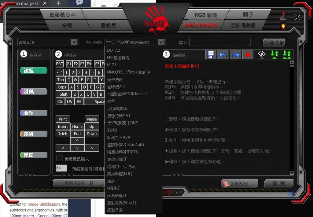Pixnet-1049-101 bloody W70 Max 25_结果.jpg