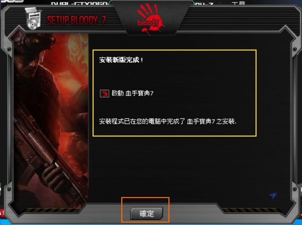 Pixnet-1049-076 bloody W70 Max 03_结果.jpg
