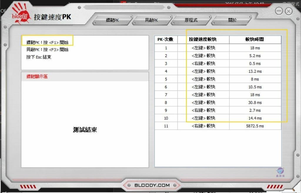 Pixnet-1049-107 bloody W70 Max 36_结果.jpg