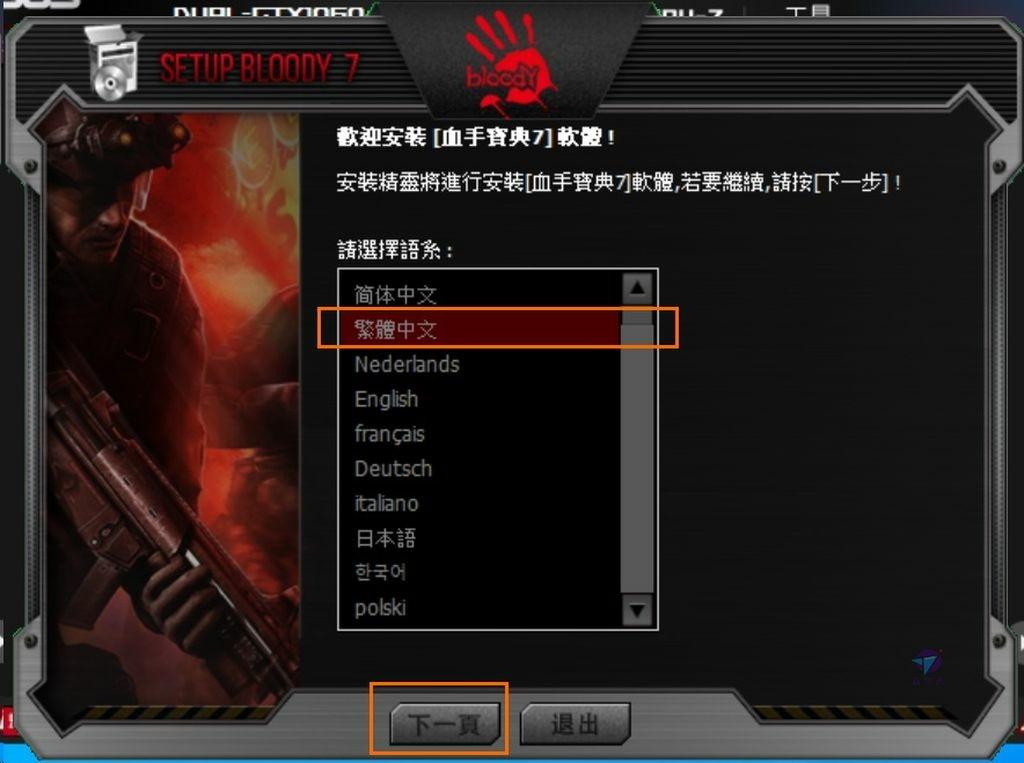 Pixnet-1049-075 bloody W70 Max 02_结果.jpg