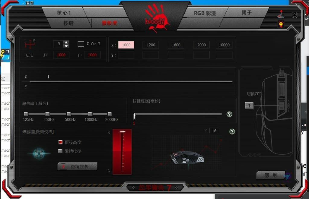 Pixnet-1049-085 bloody W70 Max 09_结果.jpg