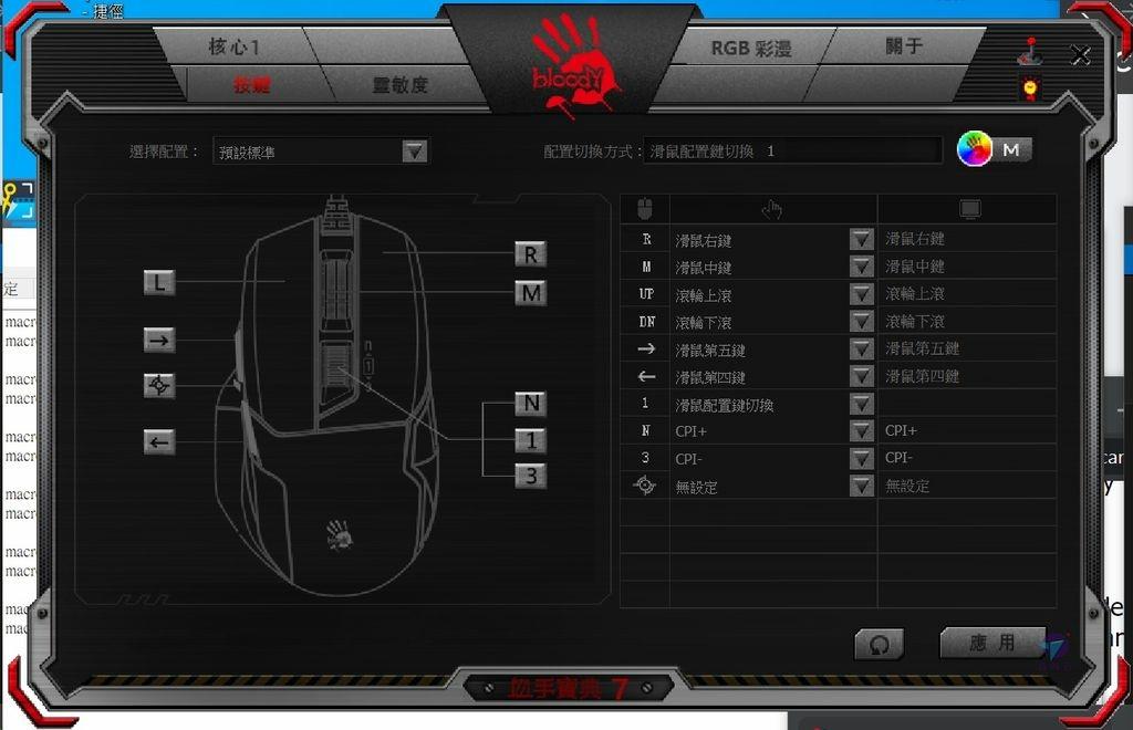Pixnet-1049-084 bloody W70 Max 08_结果.jpg