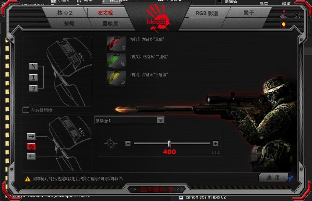 Pixnet-1049-108 bloody W70 Max 37_结果.jpg