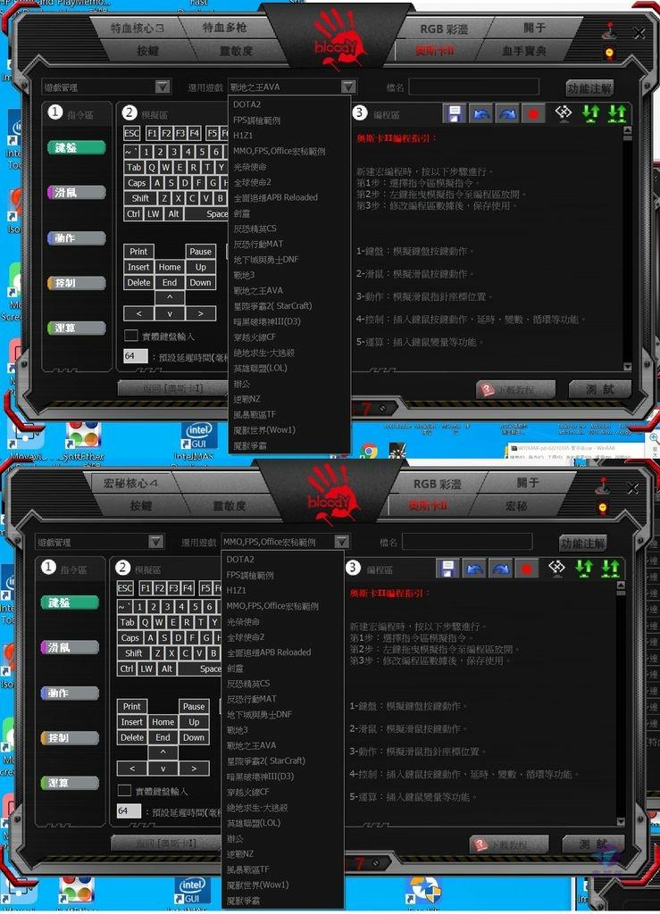 Pixnet-1049-111 bloody W70 Max 40_结果.jpg