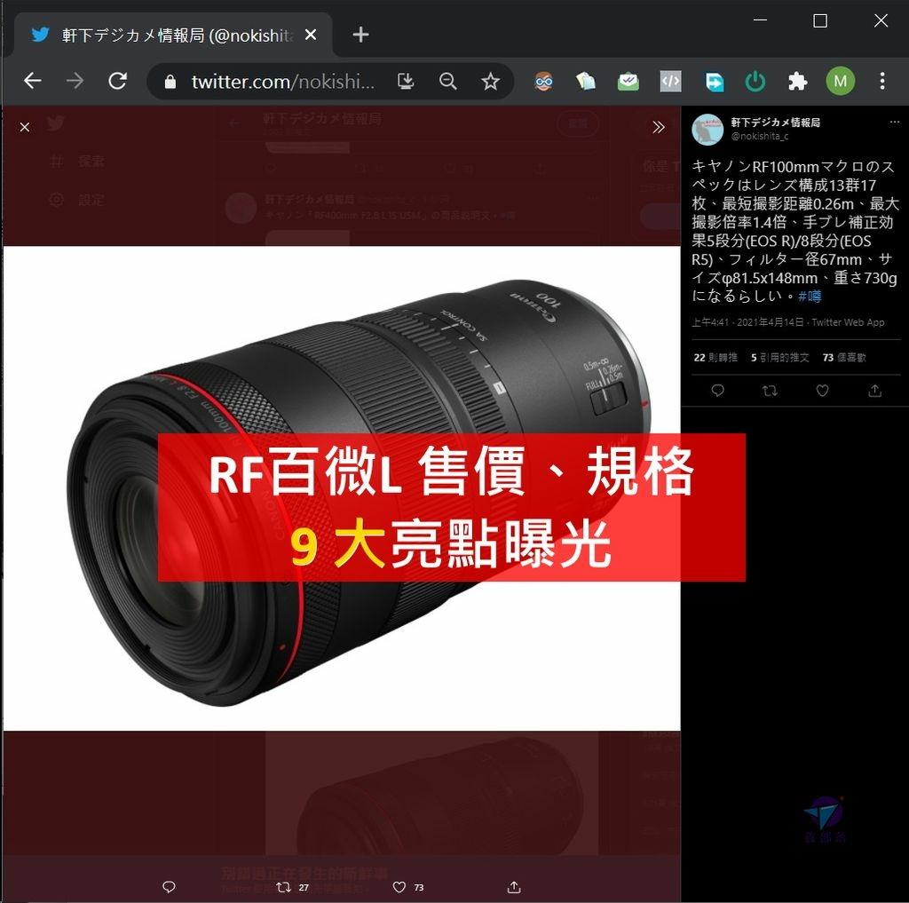 Pixnet-0909-153 canon rf 100mm macro 12 - 複製_结果.jpg