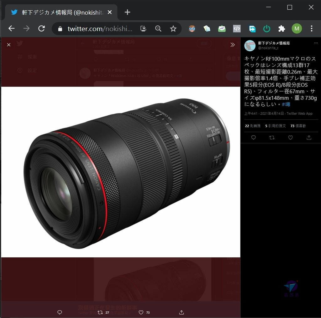 Pixnet-0909-154 canon rf 100mm macro 12_结果.jpg