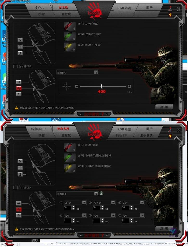 Pixnet-1049-114 bloody W70 Max 43_结果.jpg