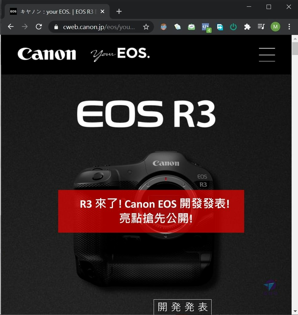 Pixnet-1051-006  canon eos r3 09 - 複製_结果.jpg