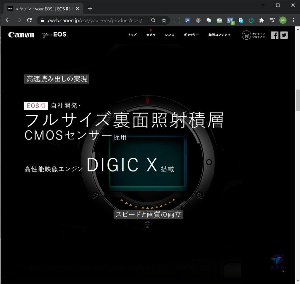 Pixnet-1051-007  canon eos r3 10_结果.jpg