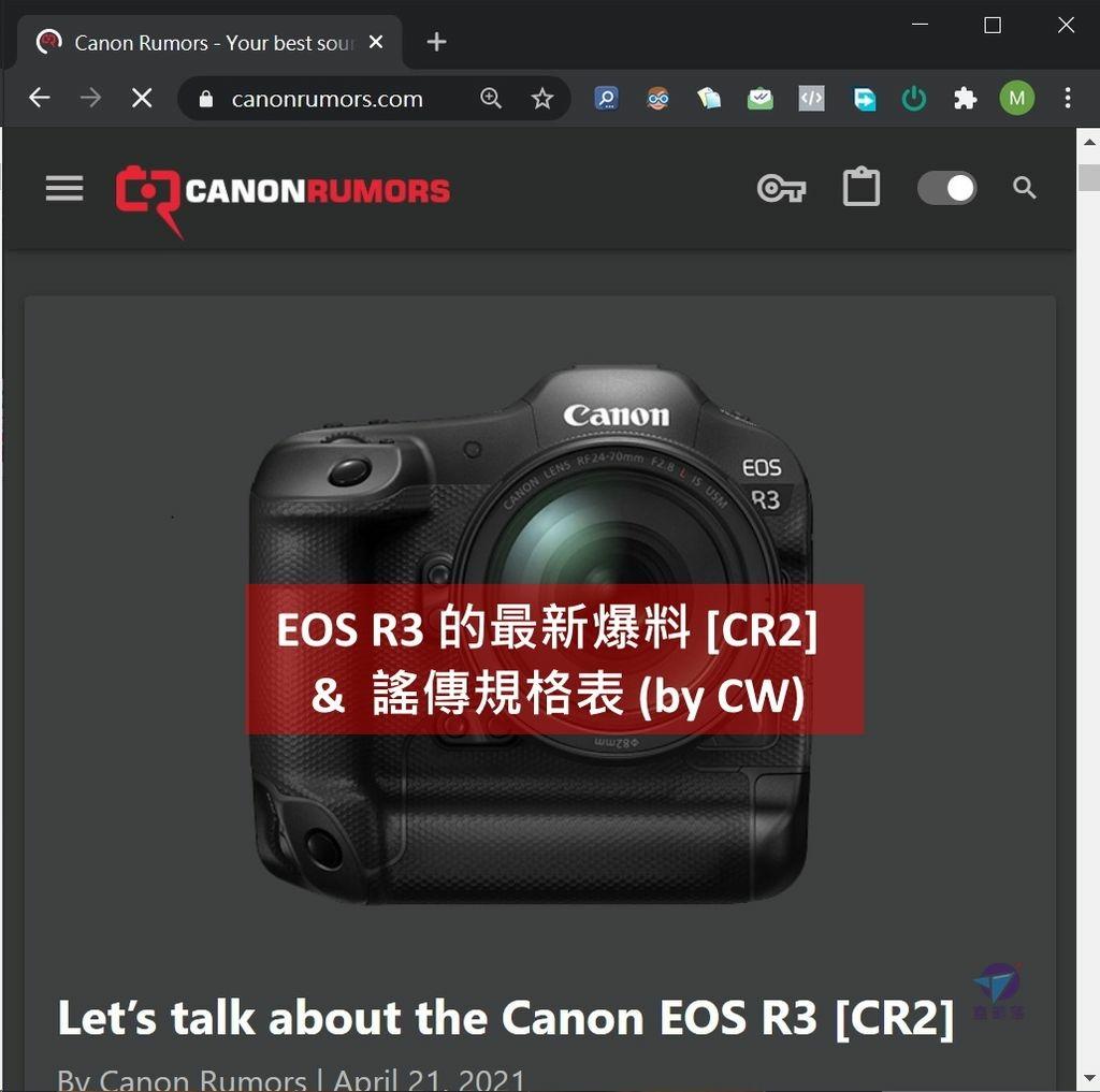 Pixnet-1051-009 canon eos r3 11 - 複製_结果.jpg