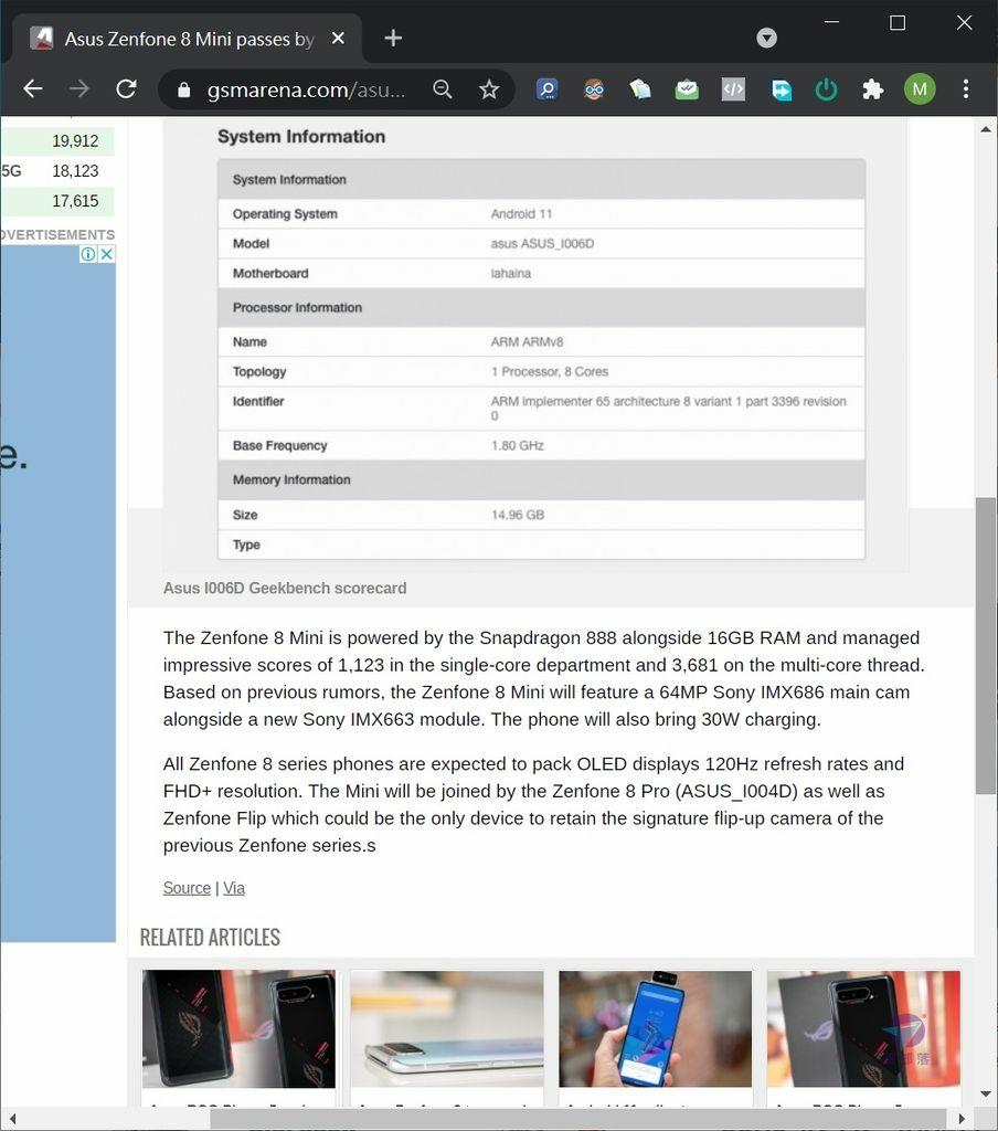 Pixnet-1054-003 Asus Zenfone 8 02_结果.jpg