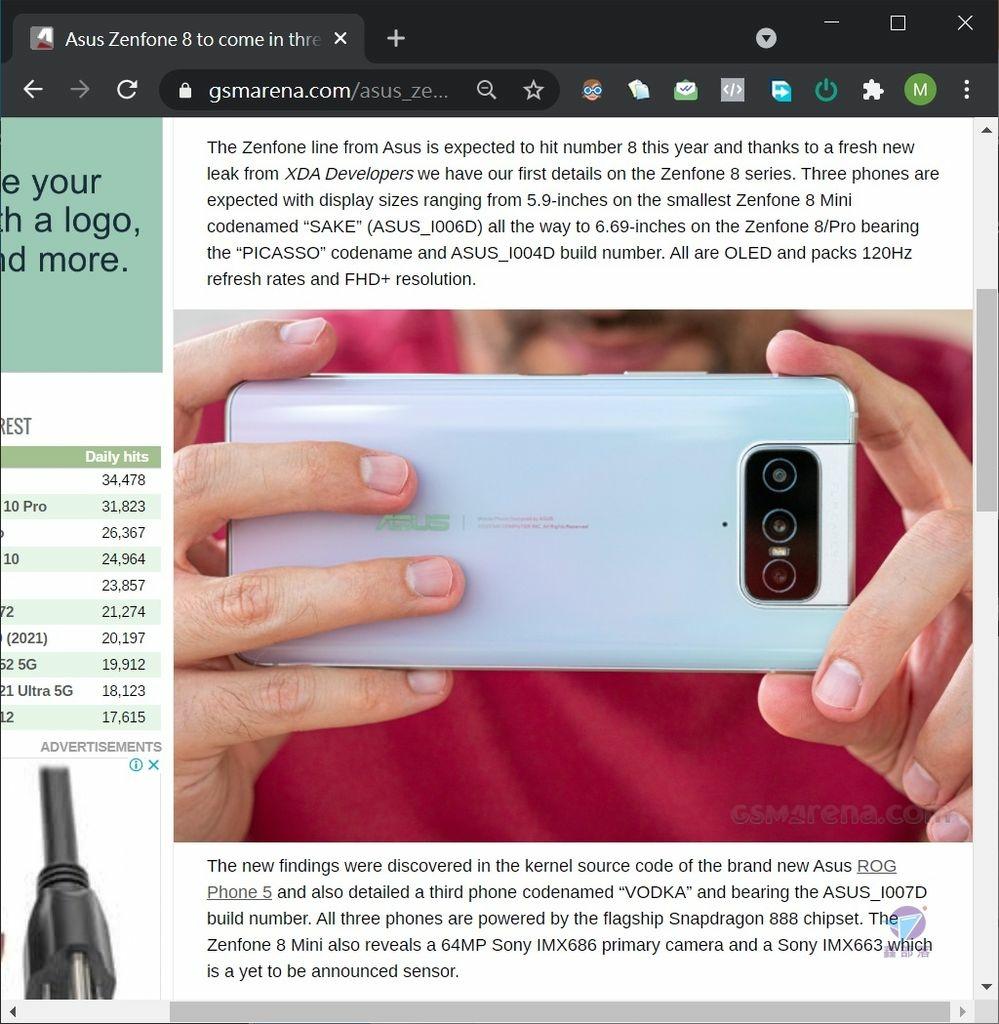 Pixnet-1054-004 Asus Zenfone 8 03_结果.jpg