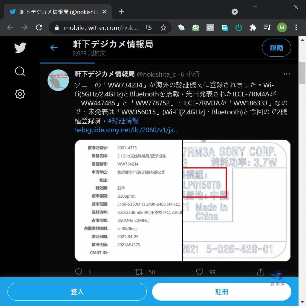 Pixnet-0988-75 Sony a7iv 19_结果.jpg