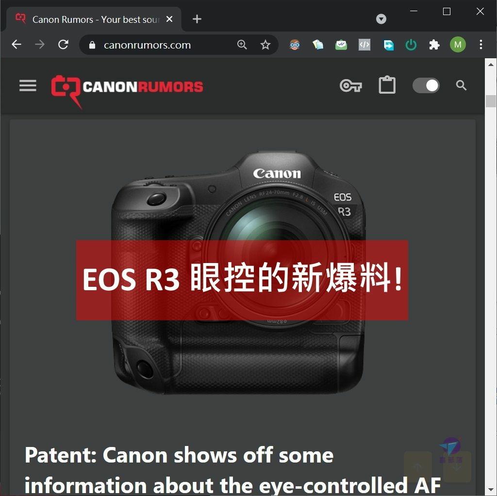 Pixnet-1051-021 canon eos r3 23 - 複製_结果.jpg