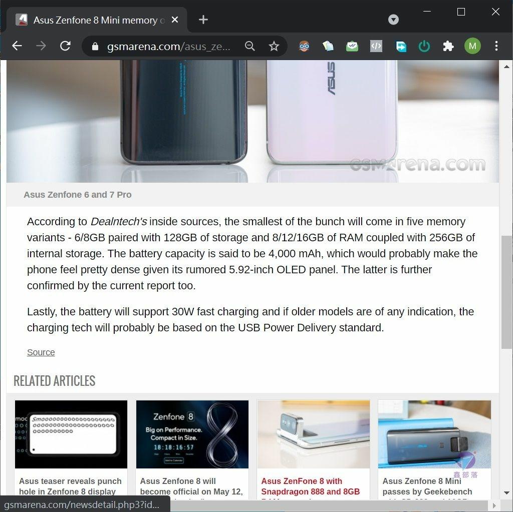 Pixnet-1054-009 Asus Zenfone 8 11_结果.jpg