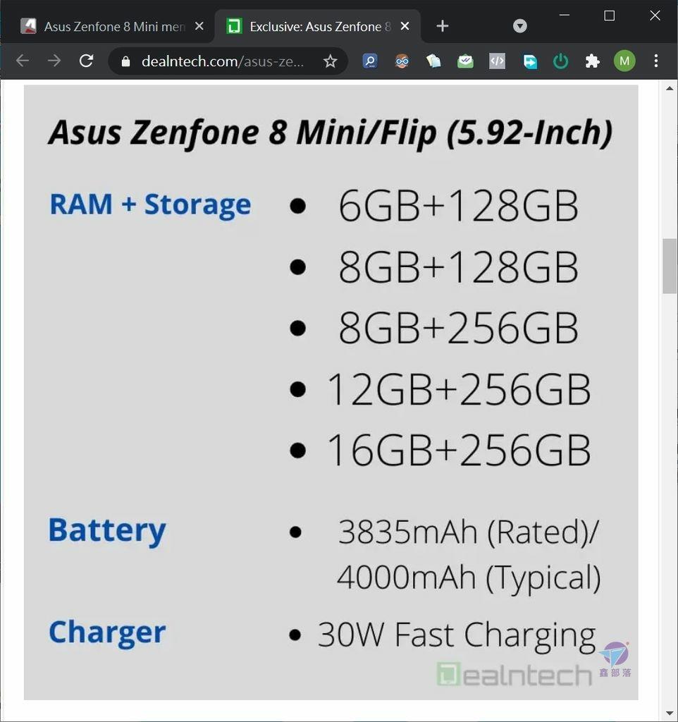 Pixnet-1054-010 Asus Zenfone 8 12_结果.jpg