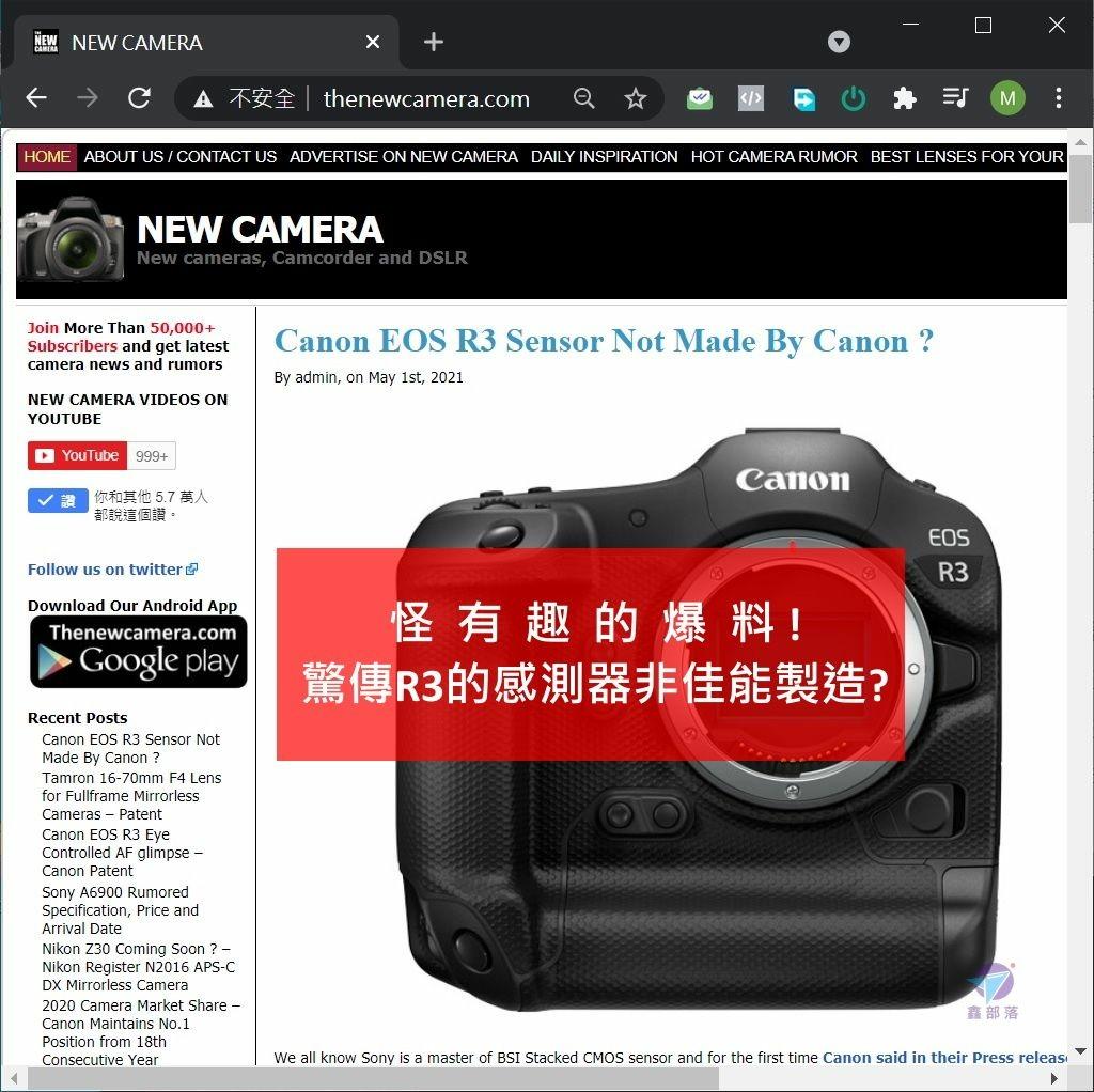 Pixnet-1051-034 canon eos r3 33 - 複製_结果.jpg
