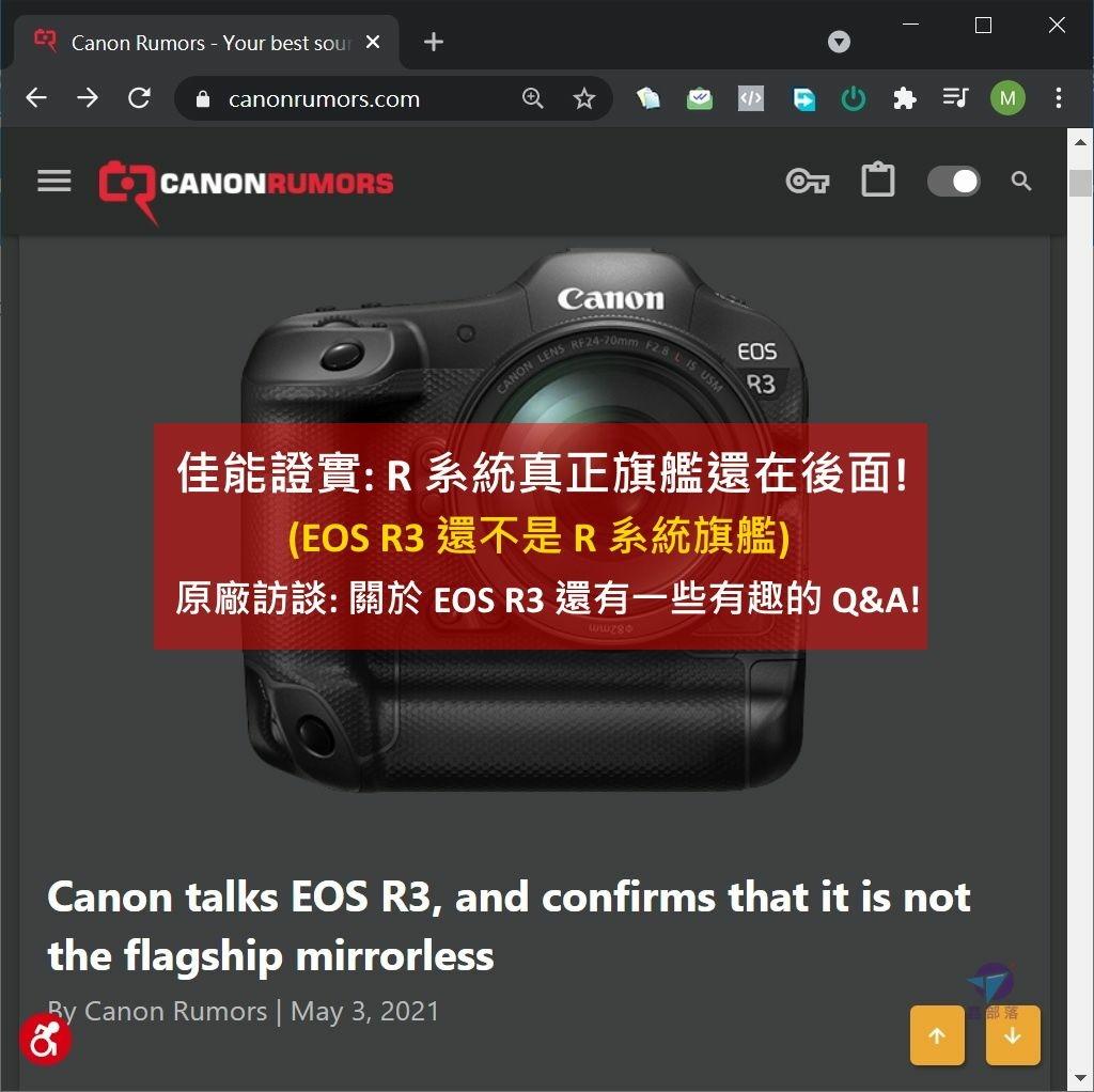 Pixnet-1051-038 canon eos r3 37_结果.jpg