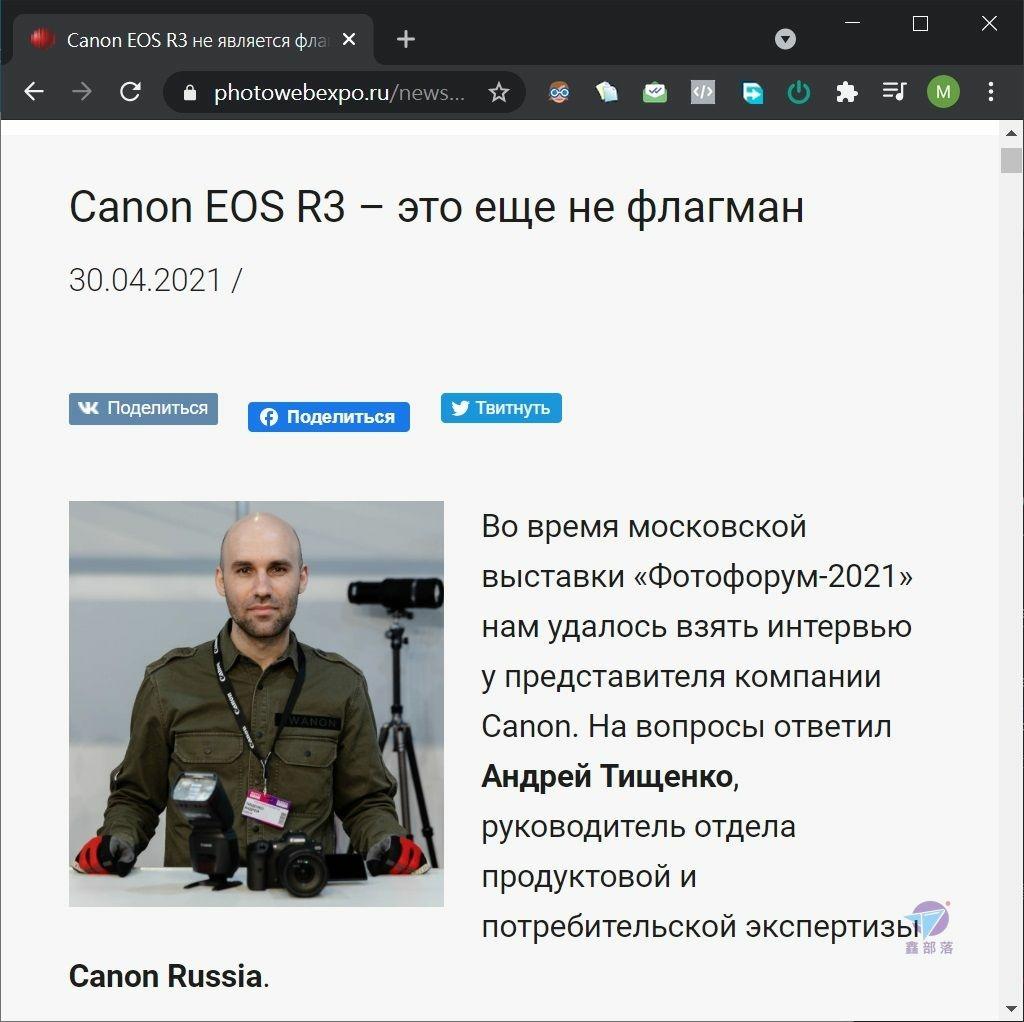 Pixnet-1051-040 canon eos r3 43_结果.jpg