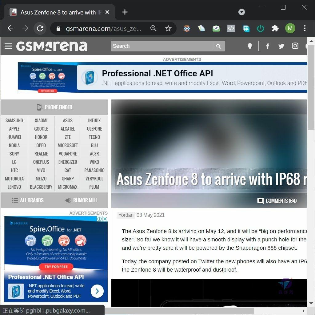Pixnet-1054-012 asus zenfone 8 13_结果.jpg