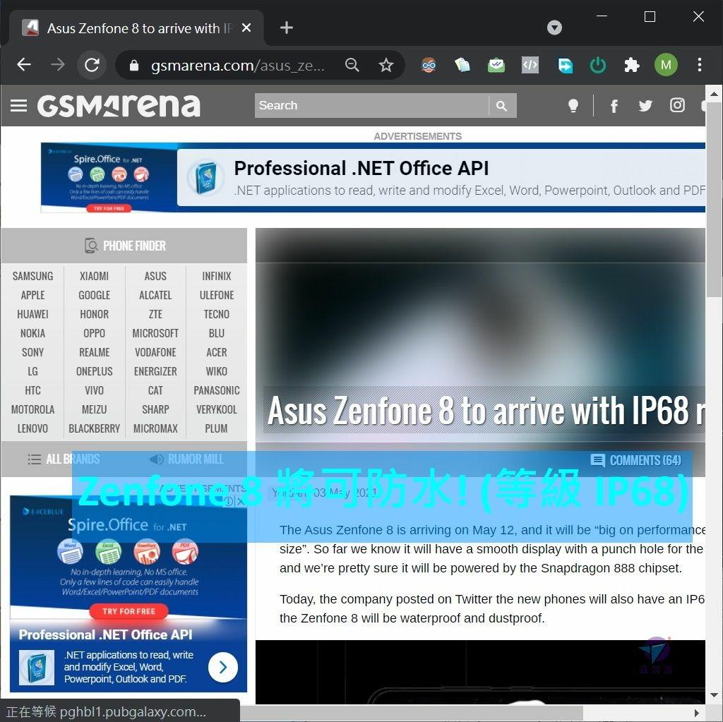 Pixnet-1054-011 asus zenfone 8 13 - 複製_结果.jpg