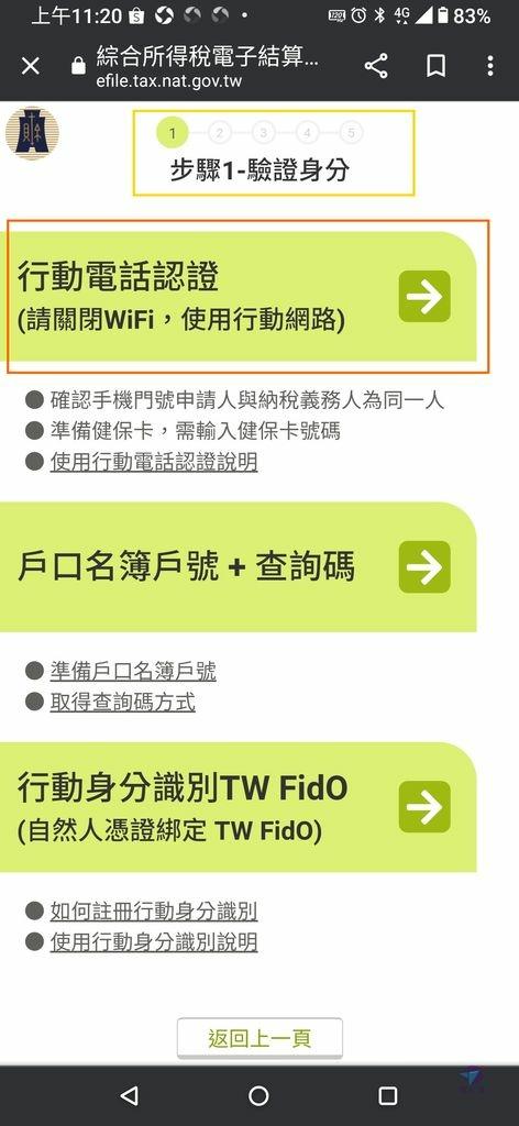 Pixnet-0939-039 Screenshot_20210504-112029095_结果.jpg
