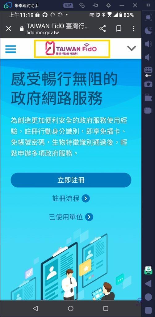 Pixnet-0939-042 tax mobile 08_结果.jpg