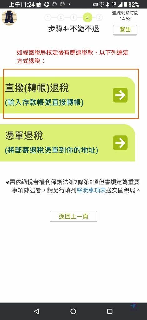 Pixnet-0939-052 Screenshot_20210504-112419410_结果.jpg