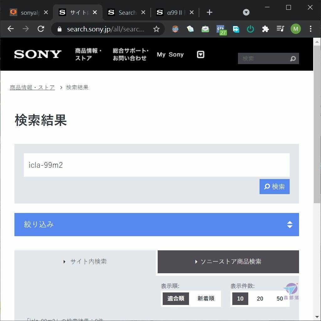 Pixnet-1045-015 sony a99ii 04_结果.jpg