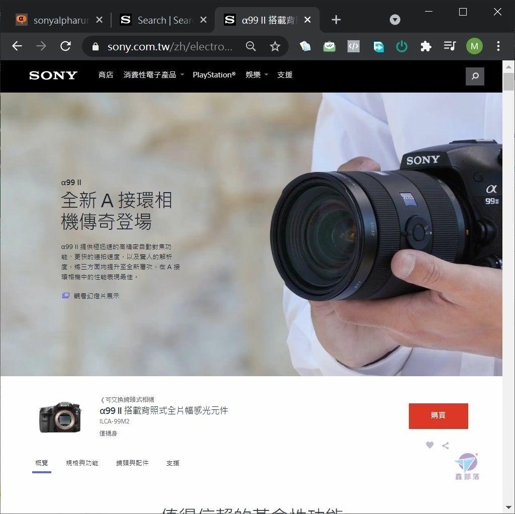 Pixnet-1045-017 sony a99ii 03_结果.jpg