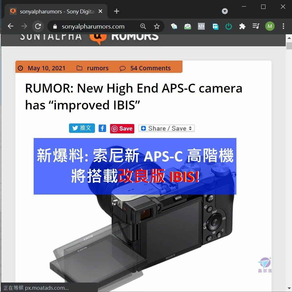 Pixnet-0988-103 sony new aps-c spec 01 - 複製_结果.jpg
