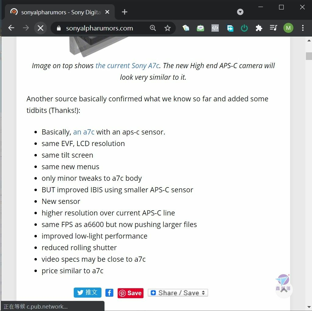 Pixnet-0988-105 sony new aps-c spec 02_结果.jpg