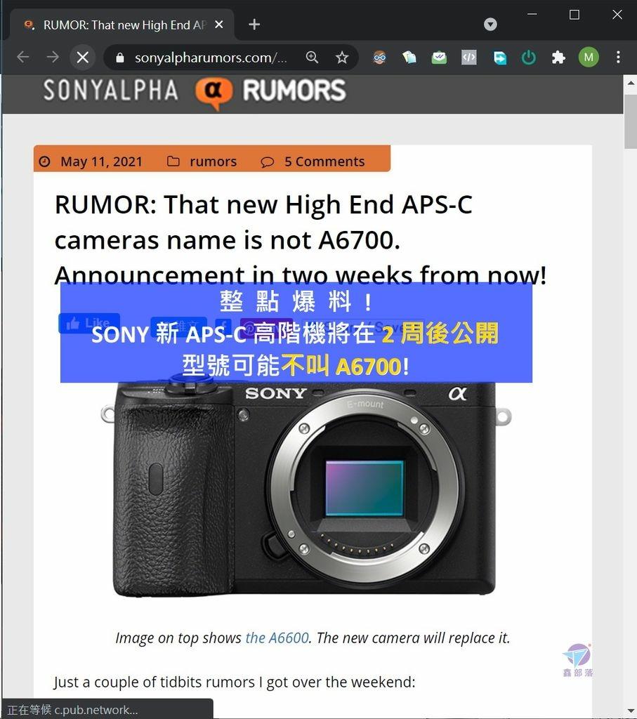 Pixnet-0988-106 sony new aps-c spec 03 - 複製_结果.jpg