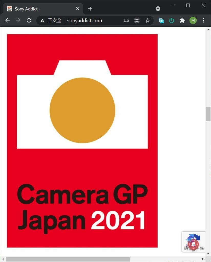 Pixnet-0988-115 sony a1 jp gp award 05_结果.jpg
