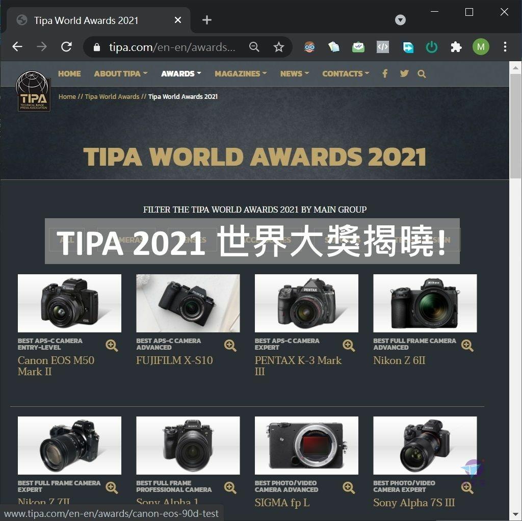 Pixnet-0988-116 tipa 2021 01_结果.jpg