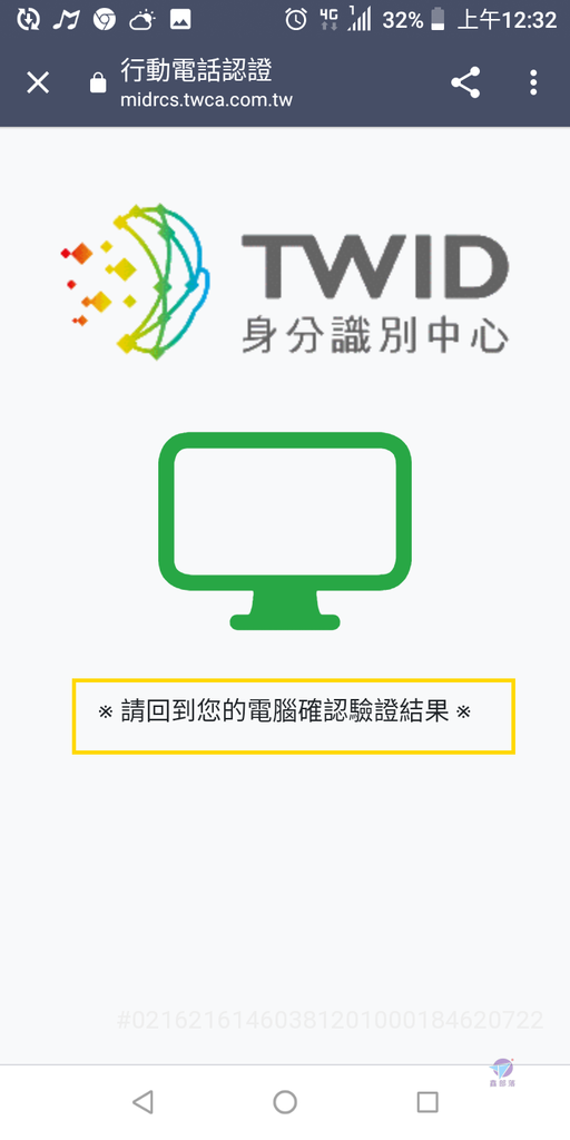 Pixnet-1060-042 Screenshot_20210522-003240_结果.png