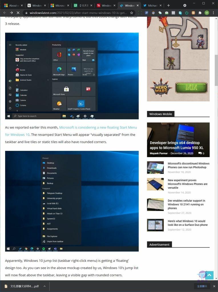 Pixnet-1063-003 windows 11 next windows 02_结果.jpg