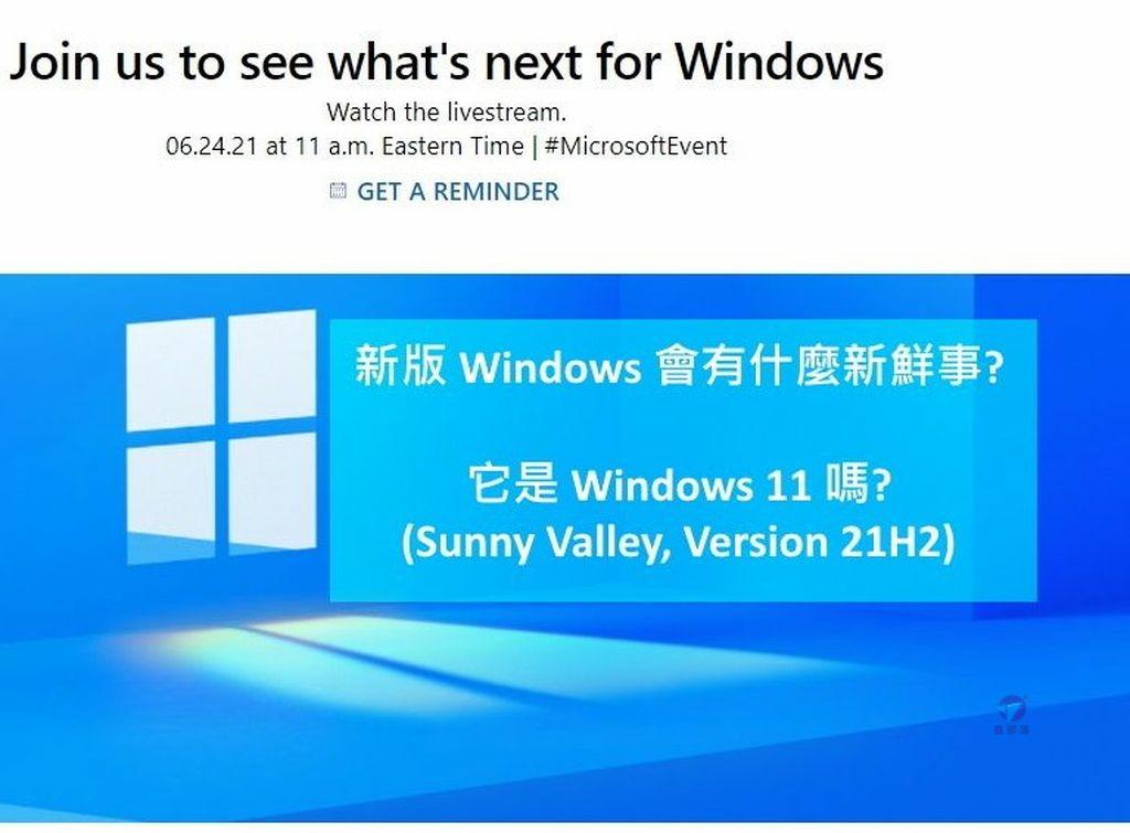 Pixnet-1063-001 windows 11 next windows 01_结果 - 複製_结果.jpg