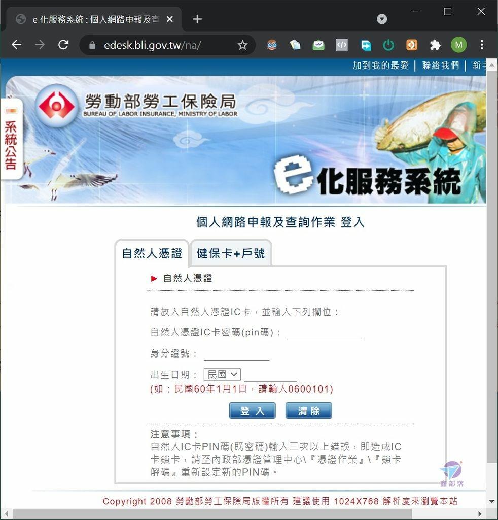 Pixnet-1064-003 labor 03_结果.jpg