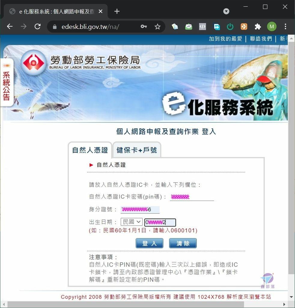 Pixnet-1064-004 labor 04_结果.jpg