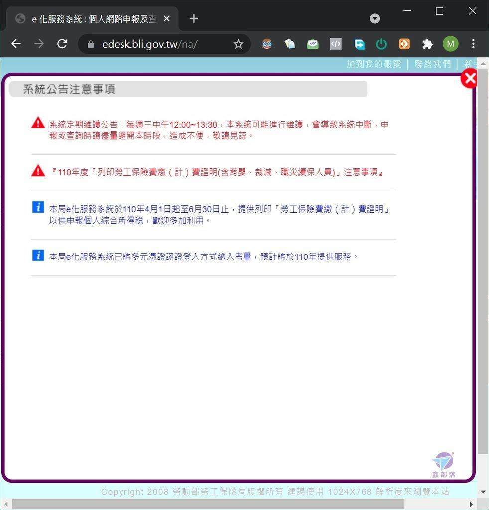 Pixnet-1064-002 labor 02_结果.jpg
