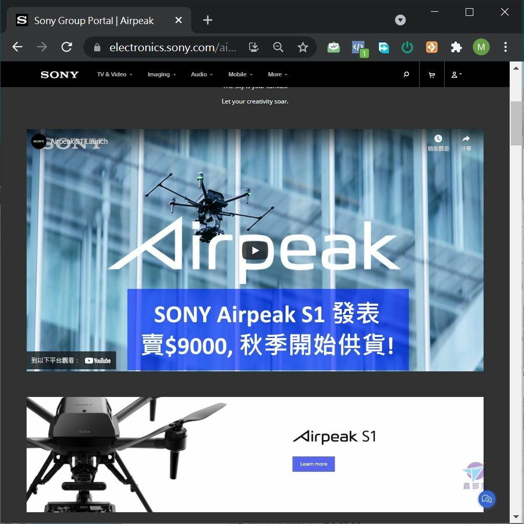 Pixnet-1007-017 sony airpeak 22_结果.jpg
