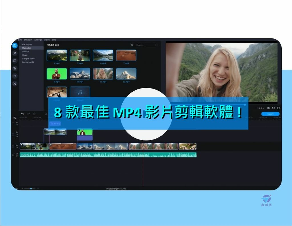 Pixnet-1065-001 Best tools to make a video from photos 01_结果.jpg