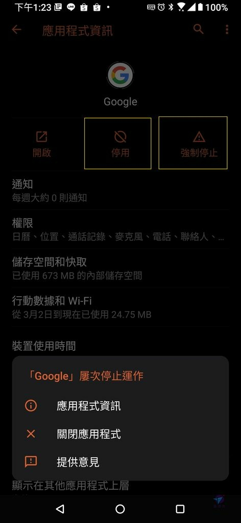 Pixnet-1067-003 Screenshot_20210622-132333527_结果.jpg