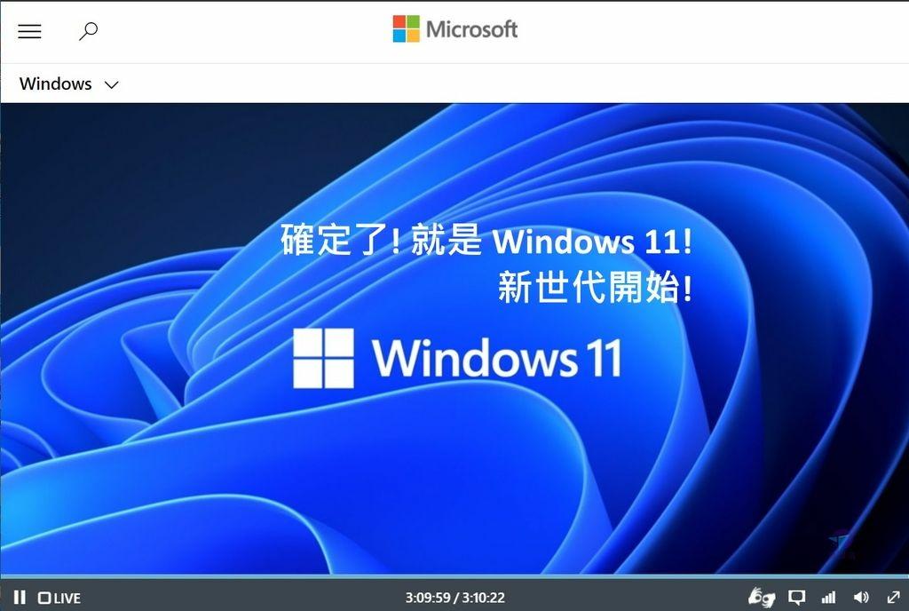 Pixnet-1063-014 windows 11 event 06 - 複製_结果.jpg