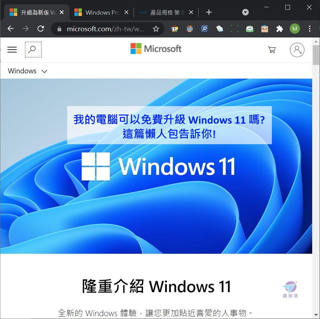 Pixnet-1063-023 windows 11 event 14_结果 - 複製.jpg